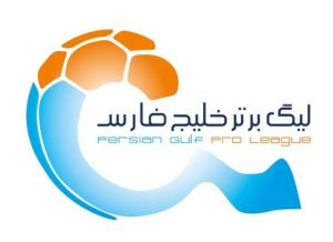 Persian Gulf Pro League
